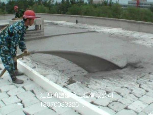 泡沫混凝土施工